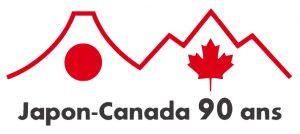 Ambassade du Japon au Canada